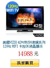 美國VIZIO 42吋WUSH連網系列120Hz WIFI         卡拉OK液晶顯示器+視訊盒(E42)