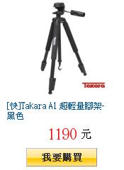 [快]Takara A1 超輕量腳架-黑色