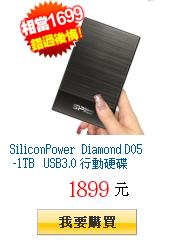 SiliconPower Diamond D05 -1TB USB3.0         行動硬碟