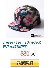 Sneeze - Tee's SnapBack 仲夏花語棒球帽