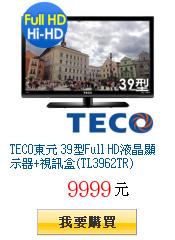 TECO東元 39型Full HD液晶顯示器+視訊盒(TL3962TR)