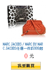 MARC JACOBS / MARC BY MARC         JACOBS任選一件$5999起