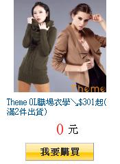 Theme OL職場衣學↘$301起(滿2件出貨)