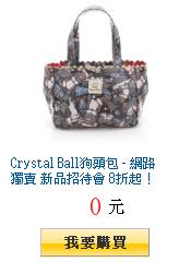 Crystal Ball狗頭包 - 網路獨賣 新品招待會 8折起!