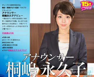 日本美女主播下海拍A片 桐嶋永久子:出於生理需求!