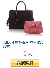 FENDI 年度特賣會 均一價$5999起