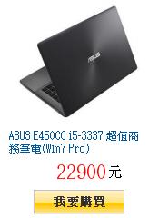 ASUS E450CC i5-3337 超值商務筆電(Win7 Pro)