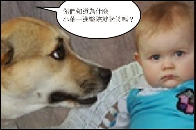 http://wayneapp.blogspot.com/2014/06/blog-post_4679.html