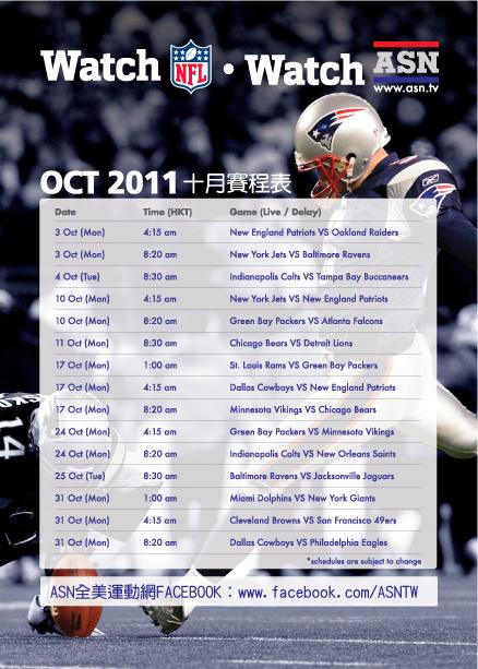 schedulecard-Oct11-NFL-front.jpg