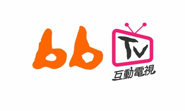 BB-LOGO-0916-電視.jpg
