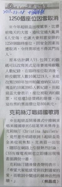 2011-02-08_170103.jpg