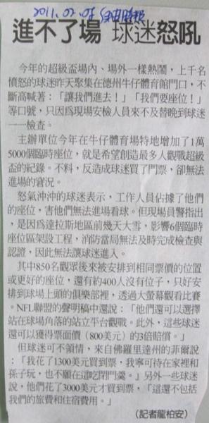 2011-02-08_170210.jpg