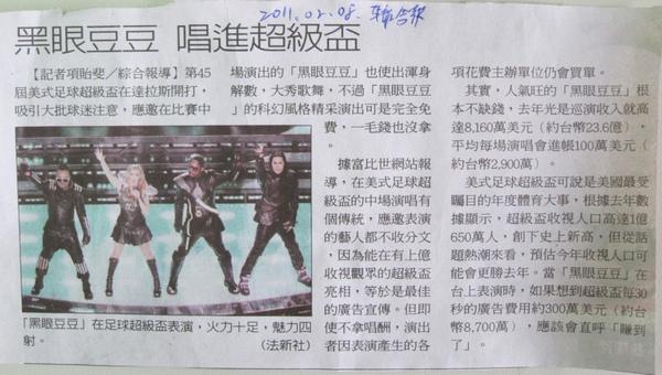 2011-02-08_170035.jpg