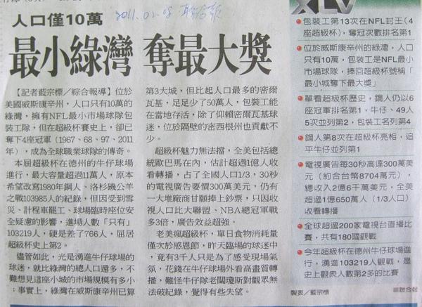 2011-02-08_170009.jpg