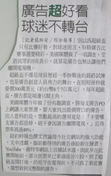 2011-02-08_170201.jpg