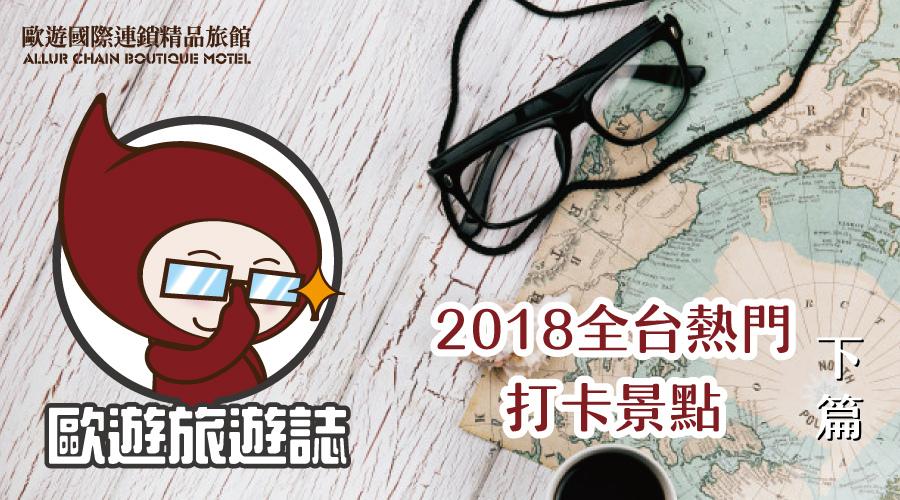 20180226-1-2_banner_900x500.jpg