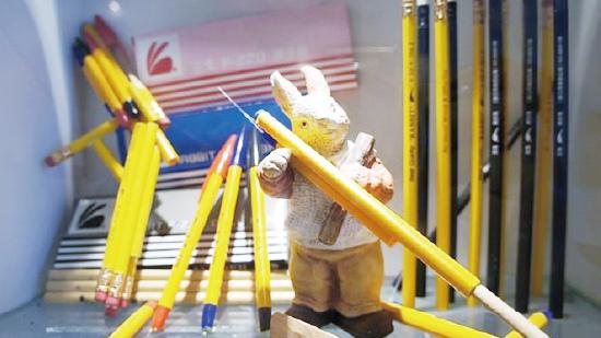 玉兔鉛筆學校_02.jpg