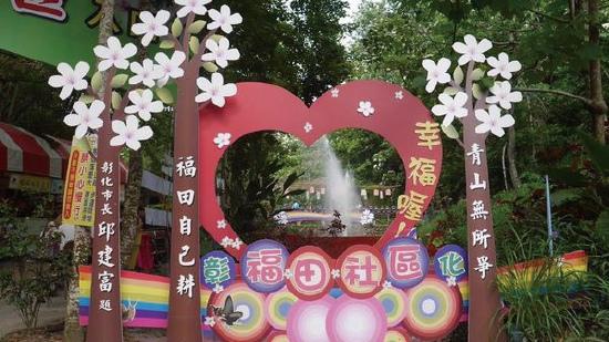 彰化市福田賞桐生態園區_01.jpg