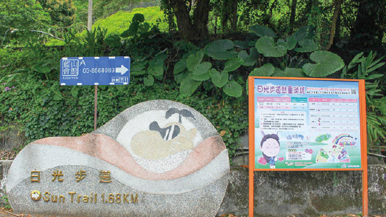 吉安鄉日光步道_01.jpg