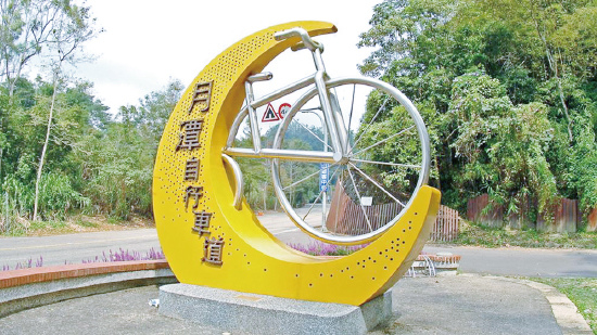 日月潭自行車道-月潭段_01.jpg