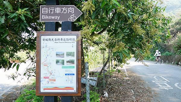 安坡自行車道_01.jpg