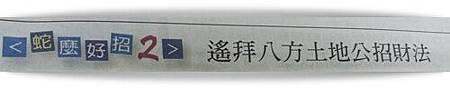 20130205_082608