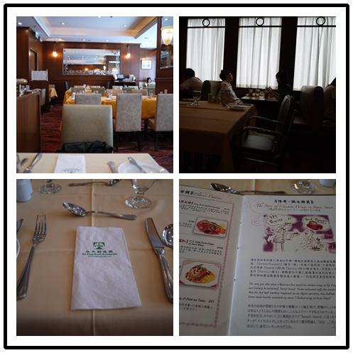 香港太平館餐廳02