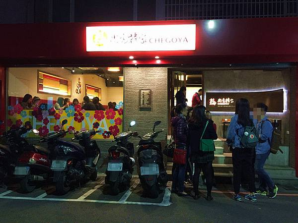 IMG_6996_副本