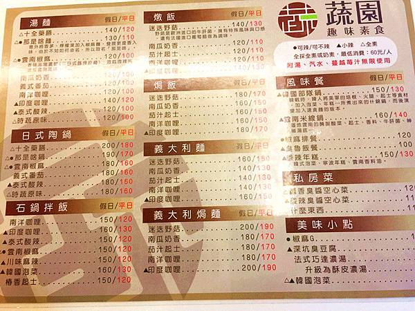 IMG_6938_副本