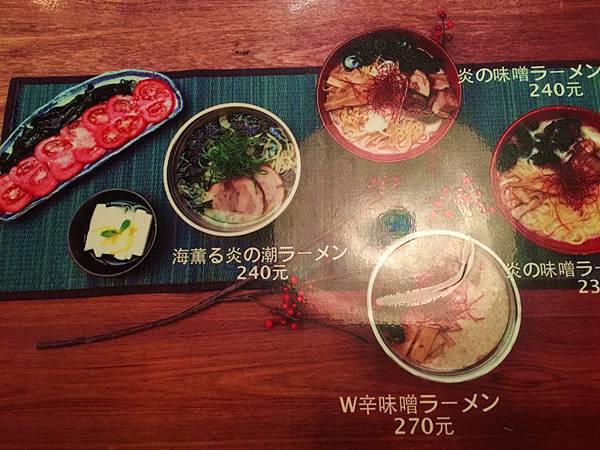 IMG_7118_副本