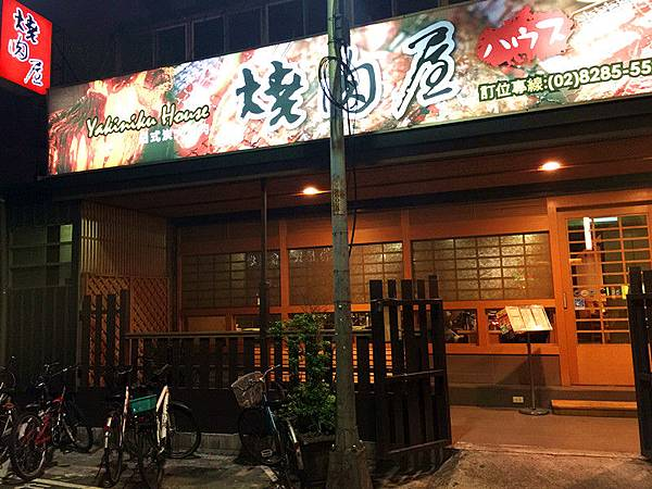 IMG_7716_副本
