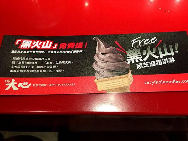 IMG_7906_副本