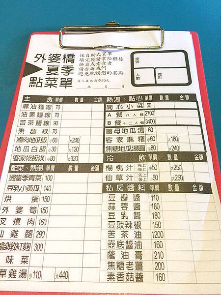IMG_8451_副本