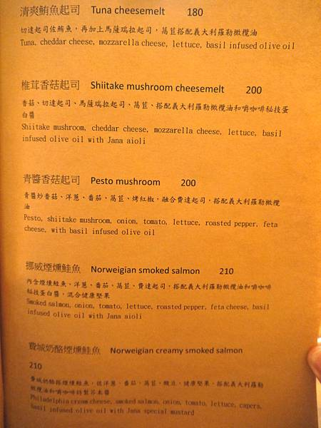 P1230511_meitu_49