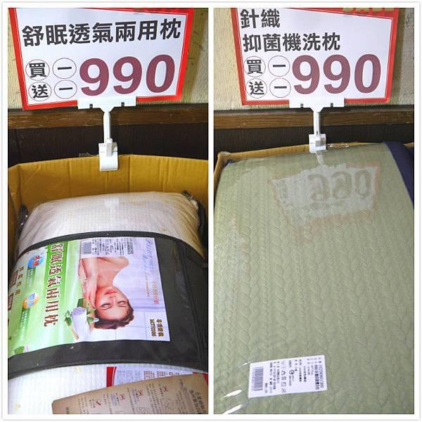 買一送一枕頭2