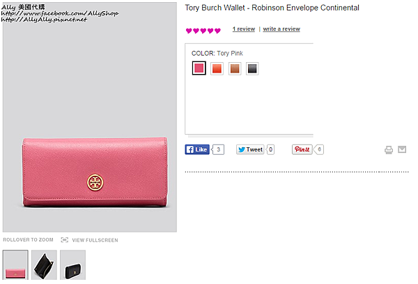 Tory Burch Wallet - Robinson Envelope Continental   Bloomingdale