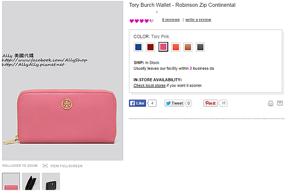 Tory Burch Wallet - Robinson Zip Continental   Bloomingdale