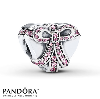 Jared - PANDORA Charm With Love Sterling Silver.png