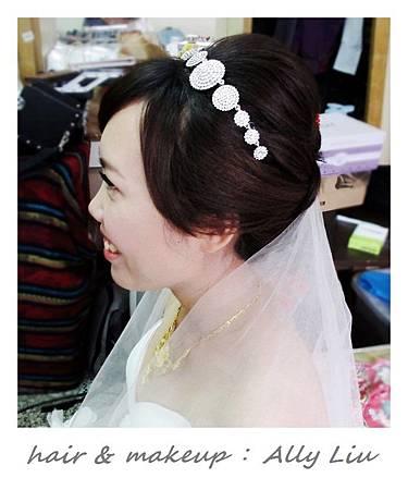 迎娶-水鑽圓髮冠