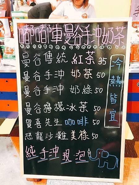借放食記照_8937.jpg