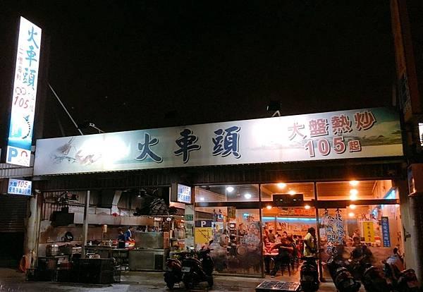 借放食記照_7035.jpg