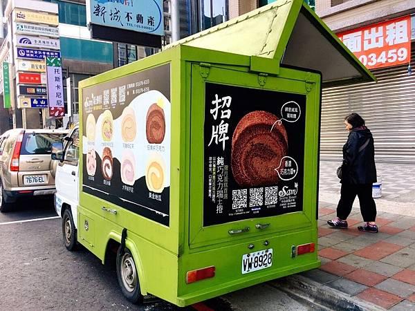 小山甜點_170111_0018.jpg