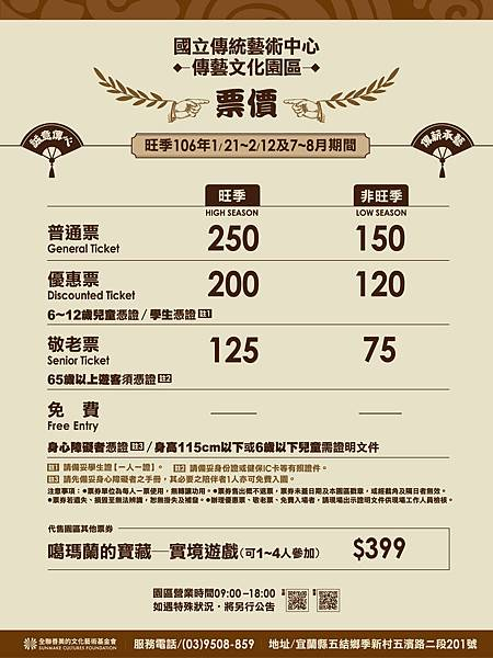 ticketimg01.jpg