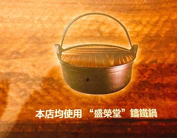 鉄鍋物_170228_0046.jpg