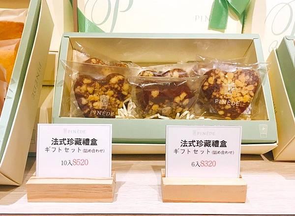 名古屋蛋糕_170331_0040.jpg