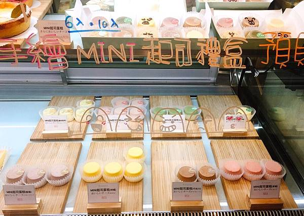 名古屋蛋糕_170331_0036.jpg