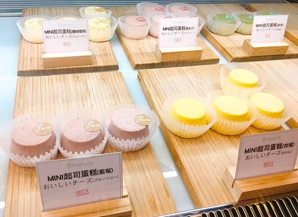 名古屋蛋糕_170331_0035.jpg