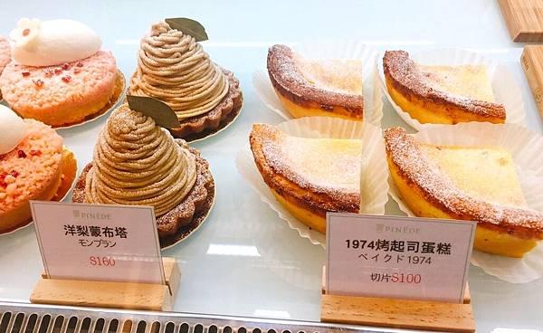名古屋蛋糕_170331_0033.jpg