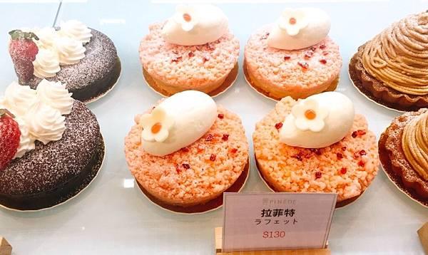 名古屋蛋糕_170331_0032.jpg