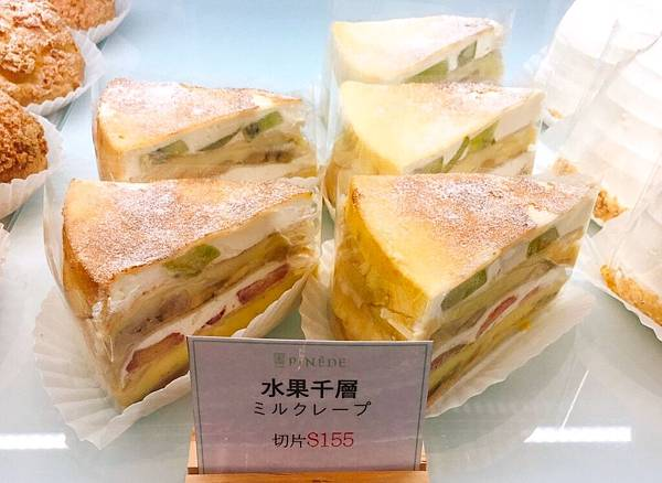 名古屋蛋糕_170331_0030.jpg